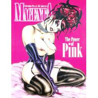 MAGENTA: THE POWER OF PINK