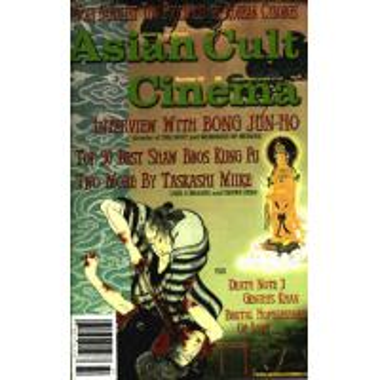 ASIAN CULT CINEMA N°60 FALL2008