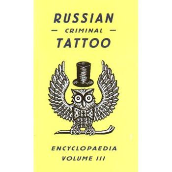 RUSSIAN CRIMINAL TATTOO 3