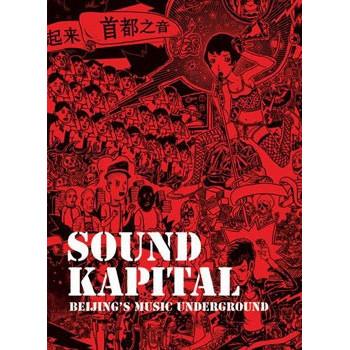 SOUND KAPITAL: BEIJING'S MUSIC UNDERGROUND