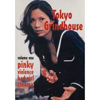 TOKYO GRINDHOUSE VOL.1: PINKY VIOLENCE BAD GIRL CINEMA