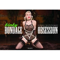 KINKY BONDAGE OBSESSION - BEST OF THE BONDAGECAFE