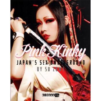 PINK KINKY: JAPAN'S SEX UNDERGROUND