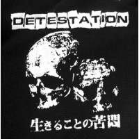 PATCH DETESTATION