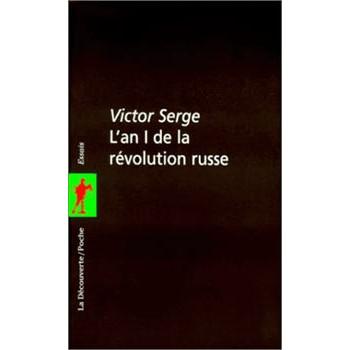 LIVRE L'AN 1 DE LA REVOLUTION RUSSE