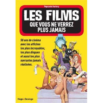 LES FILMS QUE VOUS NE VERREZ PLUS JAMAIS