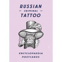 CARTES POSTALES RUSSIAN CRIMINAL TATTOO ENCYCLOPAEDIA Danzig Baldaev